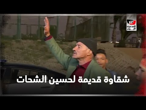شقاوة قديمة لحسين الشحات : «سلام يا رونالدو .. سلام يا نيمار»