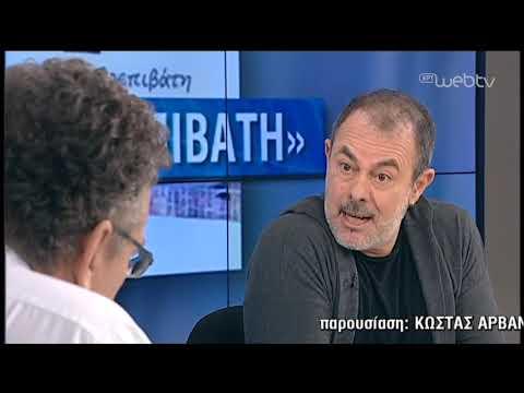Ο Πέτρος Κατσάκος στην «Άλλη Διάσταση» | 14/1/2019 | ΕΡΤ