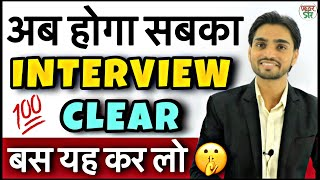 How to Crack a Job Interview | Cambly | Interview Questions and Answers/Preparation/Tips | In Hindi