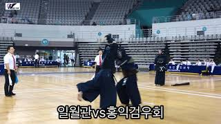 제32회 한국사회인검도대회-중년부단체 준결승전(일월관vs홍익검우회)