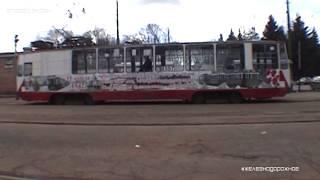 Старые трамваи. Уникальная запись 2007 года. к.ст. Приморский парк Победы. #Железнодорожное