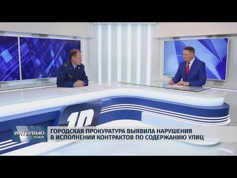 28.02.2019 Интервью /Александр Григорьев