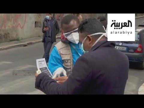 العرب اليوم - شاهد: المهاجرون غير الشرعيون في إيطاليا ثروة لسد نقص الأيدي العامل