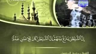 سورة الاسراء كاملة الشيخ محمد المحيسني