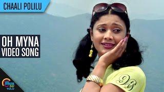 Chaali Polilu Tulu Movie || Oh Myna || Video Song