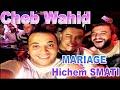 cheb wahid 2016 mariage hichem smati avec fouaz la class (gatli amour dé...