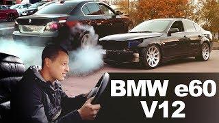 BMW 5 E60 560 V12 !
