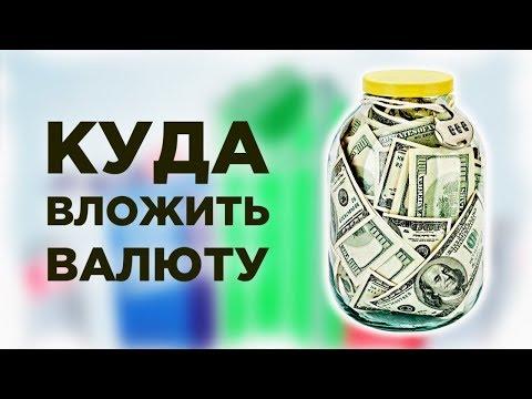 Топ-10 способов заработать деньги