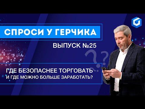 Как криптовалюту вывести в рубли