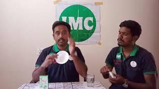 IMC Shri Tulsi - Demonstration - Kannada