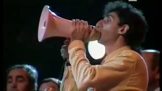Franco Battiato 1981 DiscoRing Bandiera bianca