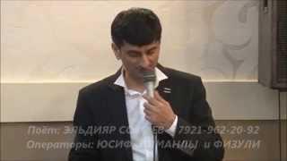 Поёт: ЭЛЬДИЯР СОФИЕВ