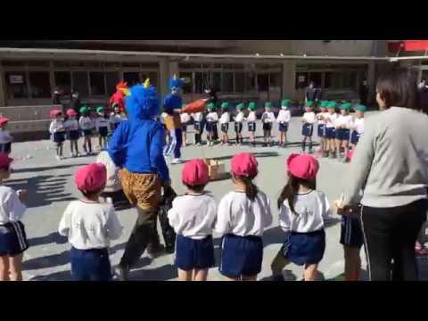 新羽幼稚園 節分豆まき2017