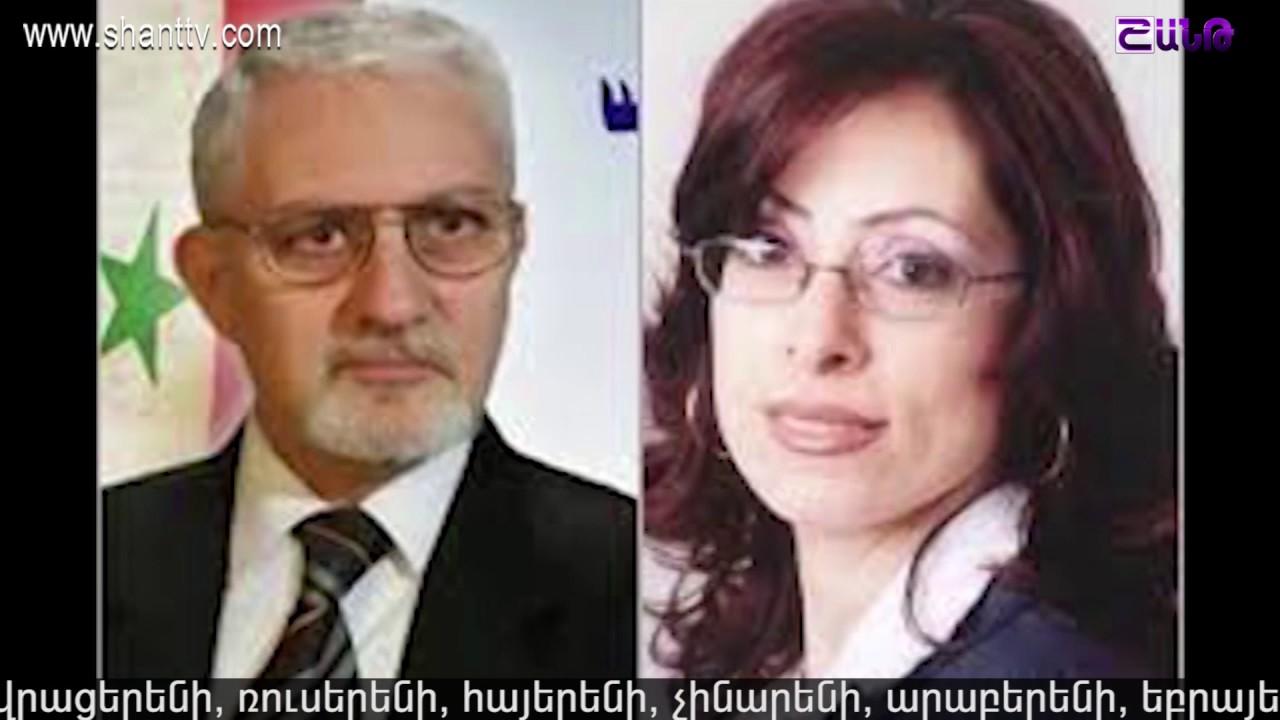 Աշխարհի հայերը/Ashxarhi hayer-Մարտին Պետցոլդ