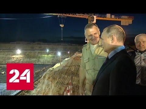 Президент прилетел в Благовещенск из Владивостока - Россия 24