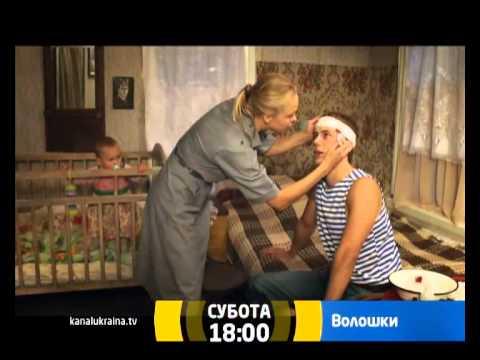 "Телесериал ""Васильки"". Анонс видео"