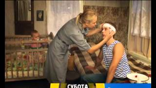 "Телесериал ""Васильки"". Анонс"