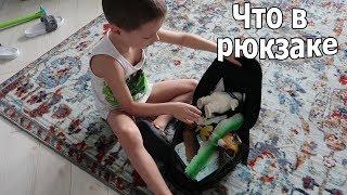 VLOG: Пакуем вещи / Как подстричь маленькому ребенку ногти