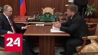 Кадыров - Путину: статьи про убийства в Чечне - неправда