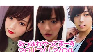 NMB48山本彩・蒼井翔太・内田理央ちょいエロボイス