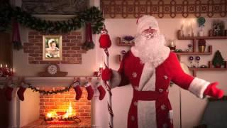 Видеопоздравление от Деда Мороза для Иванушки