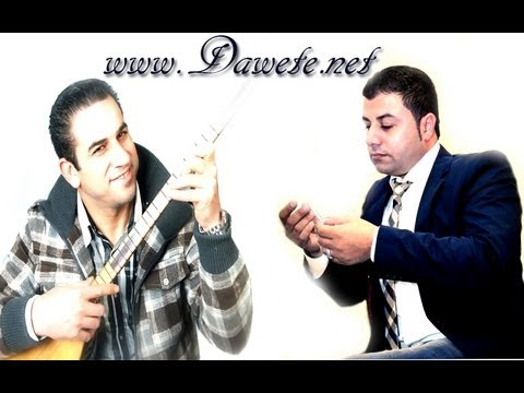 Imad Kakilo & Xesan Asad - new 2013 raks - DaweteVideoProduction