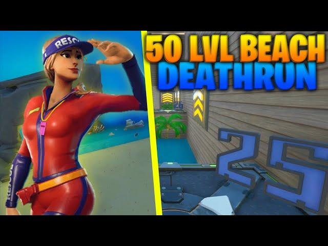 50 LEVEL BEACH DEATHRUN