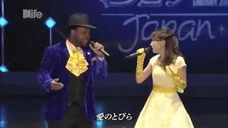 美女と野獣MayJ&クリス・ハート