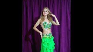 Восточные танцы для начинающих. Урок 10. Гибкое тело. Круг грудью.