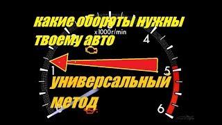 Что убивает мотор  На каких оборотах ездить
