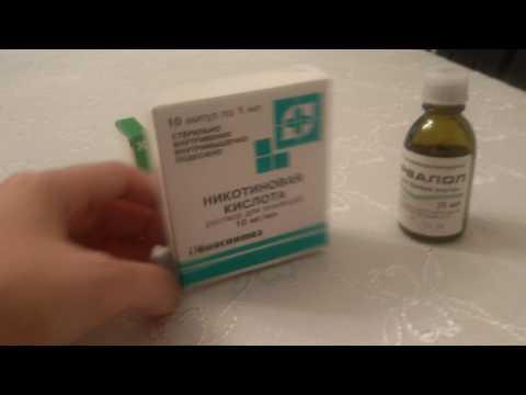 Remèdes populaires pour lhypertension enceinte