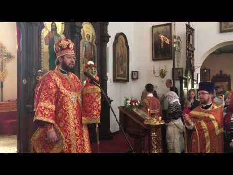 Часы работы дубровицкой церкви