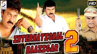 International Baazigar 2  Dubbed Hindi Movies 2016 Full Movie HD L Chiranjeevi Roja Meena