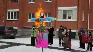 Тюменцы сожгли чучело Масленицы