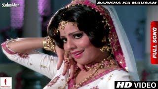 Barkha Ka Mausam | Salaakhen | Full Song HD   - YouTube