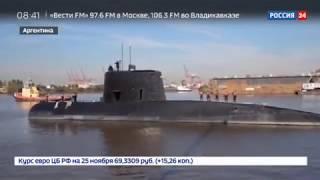 Аргентинская подводная лодка ушла на дно