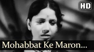 Mohabbat Ke Maron Ka Haal - Bawre Nain Songs   - YouTube