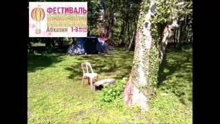 Видеотур по базе Тамыш в Абхазии, часть 2