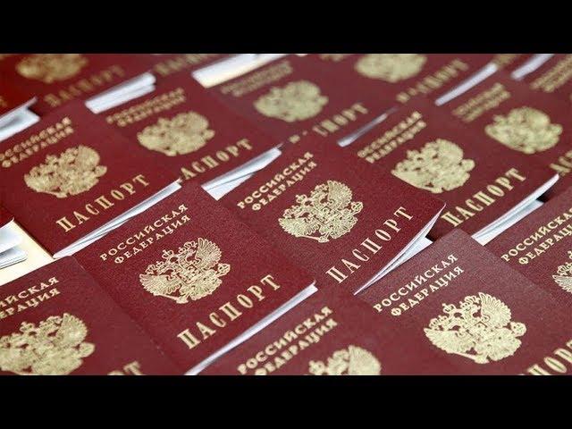 Паспорта из рук мэра