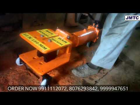 Manual Busbar Bending Machine