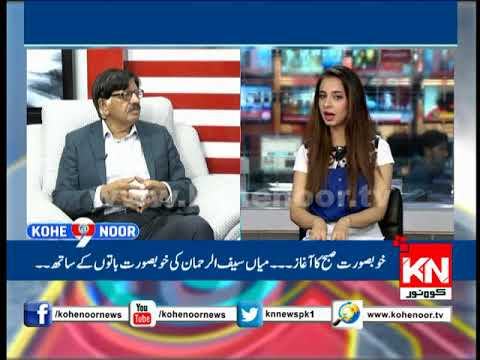 Kohenoor@9 24 July 2018 | Kohenoor News Pakistan