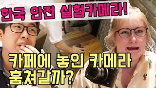 Will someone take our Camera!? How Safe is Korea?  [Feat. Sony RX100M4]