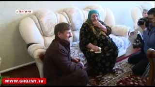 Рамзан Кадыров обеспечил жильем семейство Охаевых и побывал на новоселье.