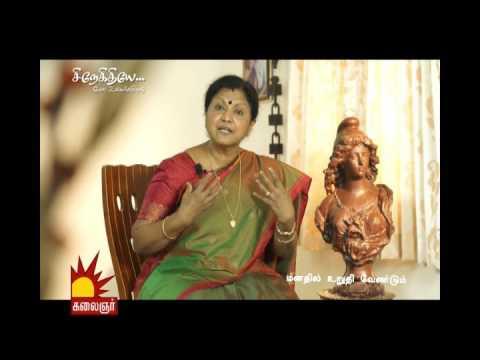 Manadhil Uruthi Vendum 13-12-2016 Jayanthasri Balakrishnan