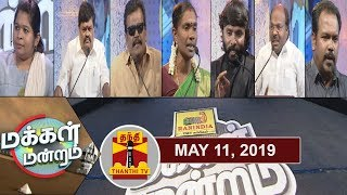 (11/05/2019) Makkal Mandram | 4 Byelections in TN: Who will win? | Thanthi TV
