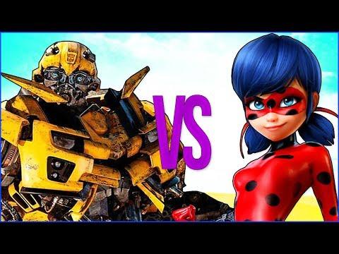 ЛЕДИ БАГ VS ТРАНСФОРМЕРЫ | СУПЕР РЭП БИТВА | Miraculous Ladybug ПРОТИВ Transformers Bumblebee фильм