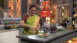 Ruchi Vismayam l EPI - 94 - Murukku & Mixture | Mazhavil Manorama