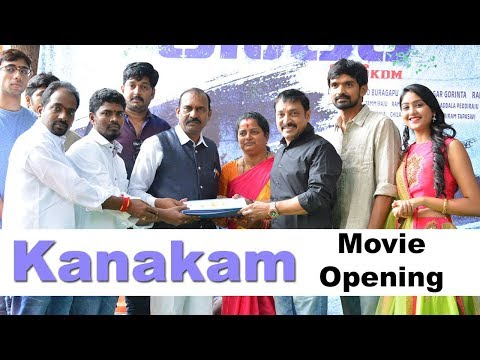 kanakam-movie-opening-event