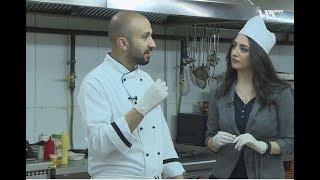 تجارب متنوعة للدمج بين الأطباق السورية والتركية في اسطنبول