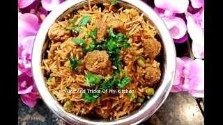 Restaurant style vegetable fried rice recipe how to make indian soya pulao soya chunks pulao recipe soya pulao recipe in cooker soya nuggets ccuart Images